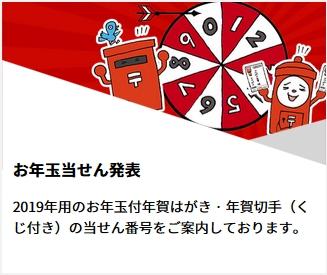 Baidu IME_2019-1-21_23-51-18