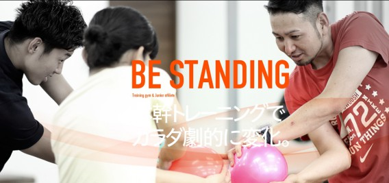 Be standing!!