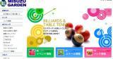 Baidu IME_2019-5-1_22-42-19